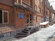 Առևտրի կենտրոն, Երևան, Փոքր Կենտրոն