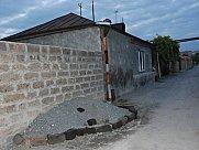 House, Getapnya
