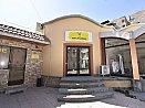 Գրասենյակային տարածք, Մալաթիա-Սեբաստիա, Երևան