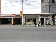 Ունիվերսալ տարածք, Երևան, Դավթաշեն