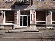 Հյուրանոցային համալիր, Երևան, Աջափնյակ