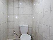 Ունիվերսալ տարածք, Փոքր Կենտրոն, Երևան
