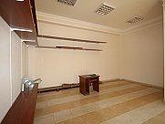 Универсальное помещение, Ереван, Арабкир