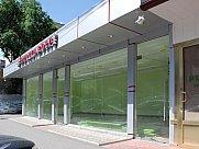 Shop, Yerevan, Arabkir