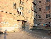 Apartment, 2 room, Yerevan, Noubarashen