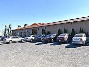 Գյուղատնտեսական հողատարածք, Զովունի