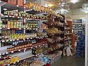 Supermarket, Charentsavan