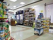 Shop, Yerevan, Nor Nork