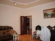 House, Arinj
