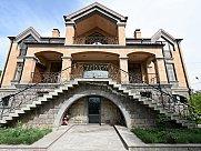 Առանձնատուն, Արաբկիր, Երևան