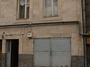 House, Yerevan, Center