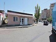 Խանութ, Երևան, Ավան