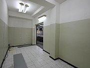 Բնակարան, 6 սենյականոց, Երևան, Մեծ Կենտրոն