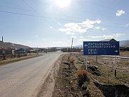Բնակելի կառուցապատման հողատարածք, Չարենցավան