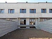Թաունհաուս, Երևան, Ավան