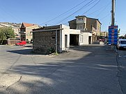 Ավտոլվացման կետ, Երևան, Մեծ Կենտրոն