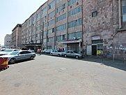 Ունիվերսալ տարածք, Երևան, Մալաթիա-Սեբաստիա