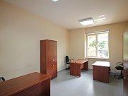 Office, Yerevan, Center