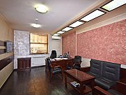 Universal premises, Yerevan, Downtown
