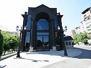 Ունիվերսալ տարածք, Երևան, Ավան