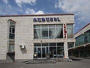 Առևտրի կենտրոն, Երևան, Մալաթիա-Սեբաստիա