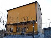 House, Yerevan, Avan