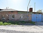 Առանձնատուն, Հայանիստ