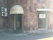 Առաջին հարկ բնակելի շենքում խանութի համար, Երևան, Փոքր Կենտրոն