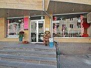 Խանութ, Երևան, Քանաքեռ-Զեյթուն