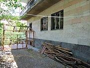 Առանձնատուն գրասենյակի համար, Երևան, Մեծ Կենտրոն