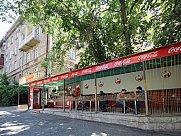 Բար, Երևան, Մեծ Կենտրոն