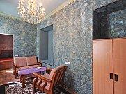Գրասենյակային տարածք, Երևան, Մեծ Կենտրոն