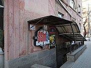 Բիզնես կենտրոն, Երևան, Շենգավիթ