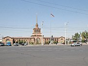 Ունիվերսալ տարածք, Երևան, Էրեբունի