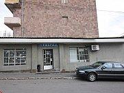 Խանութ, Երևան, Արաբկիր