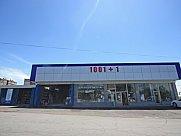 Առևտրի կենտրոն, Երևան, Նուբարաշեն