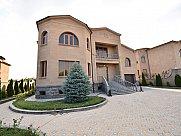 Առանձնատուն, Երևան, Աջափնյակ