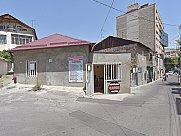 Особняк, Ереван, Малый Центр