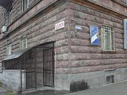 Universal premises, Yerevan, Erebouni