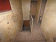 Универсальное помещение, Малый Центр, Ереван