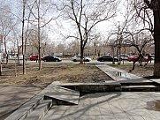 Universal premises, Yerevan, Arabkir