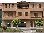 Universal premises, Yerevan, Avan