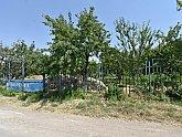 Сельскохозяйственный участок, Нор Харберд