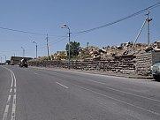 Buildable land, Yerevan, Erebouni