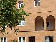 House, Yerevan, Erebouni