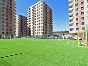 Բնակարան, 4 սենյականոց, Արաբկիր, Երևան