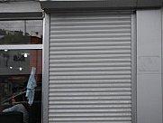 Խանութ, Երևան, Էրեբունի