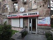 Գրասենյակային տարածք, Երևան, Արաբկիր