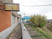 Universal premises, Yerevan, Downtown