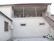 House, Argavand